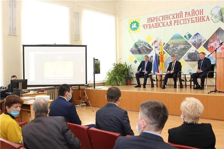 Встречи Главы Чувашии с активами муниципалитетов по итогам развития в 2020 году стартовали с Ибресинского района
