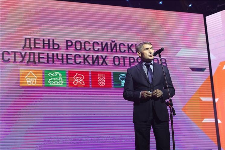 Глава Чувашии поздравил с Днем российских студенческих отрядов участников регионального движения