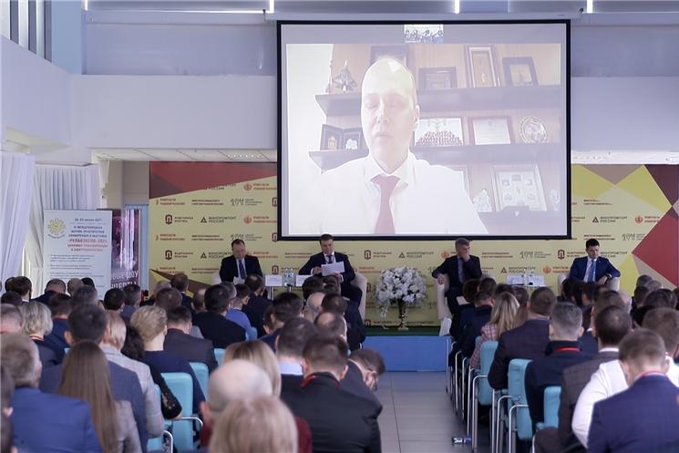 В Чебоксарах проходит выездная стажировка Минпромторга России.