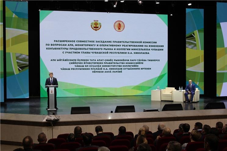 Олег Николаев заявил о готовности пересмотреть существующие меры поддержки АПК