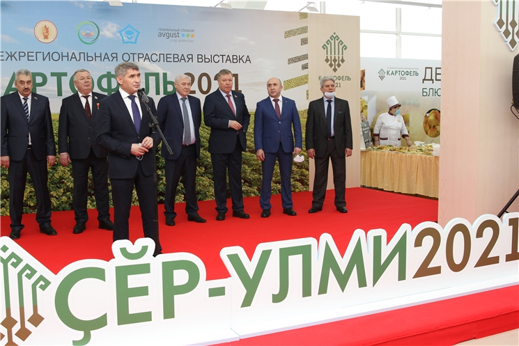 """Открытие выставки """"Картофель 2021"""""""
