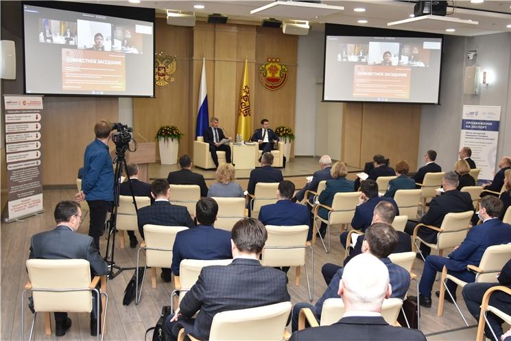 Олег Николаев принял участие в заседании коллегии Министерства экономического развития и имущественных отношений Чувашской Республики