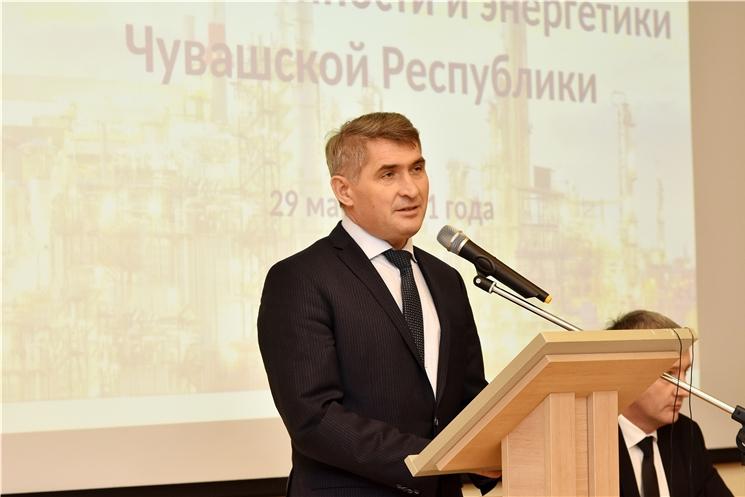 Олег Николаев принял участие в расширенном заседании коллегии Минпромэнерго