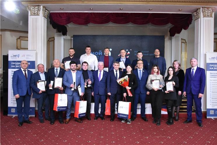 Глава Чувашии вручил награды победителям республиканской премии «Экспортер года»