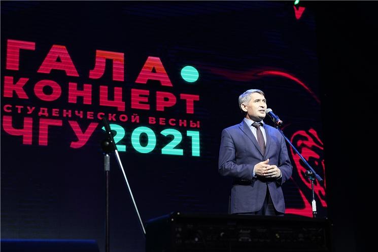 Олег Николаев посетил гала-концерт фестиваля «Студенческая весна 2021. Выходи из online»