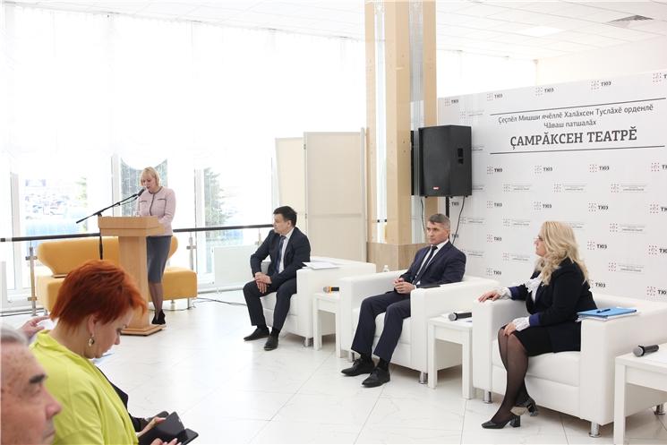 В Театре юного зрителя им. М.Сеспеля обсудили вопросы сохранения и развития чувашского языка