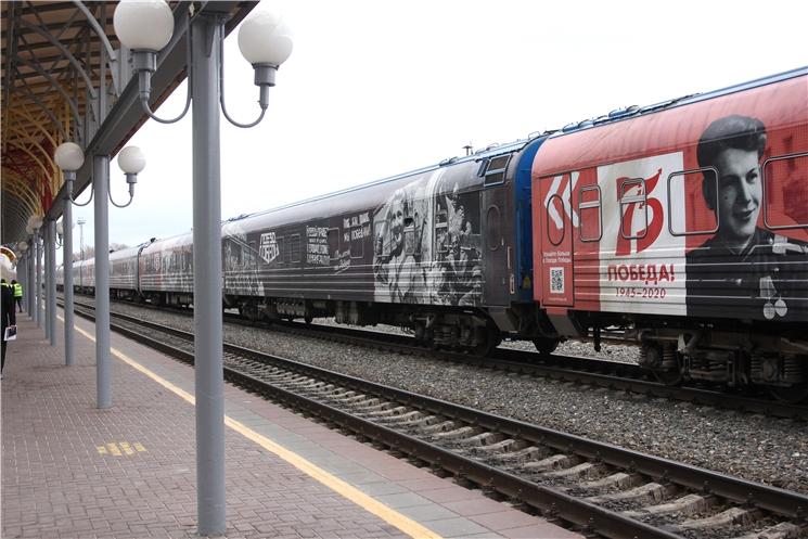 «Поезд Победы» прибыл в Чувашию