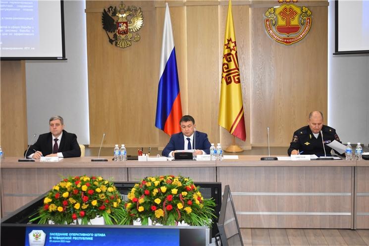 На заседании Оперативного штаба в ЧР обсуждены вопросы противодействия терроризму
