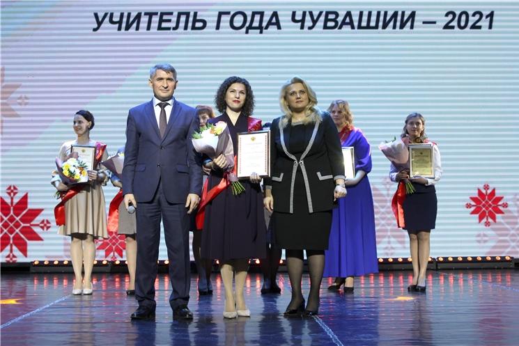 Олег Николаев поздравил победителей республиканского конкурса педагогического мастерства