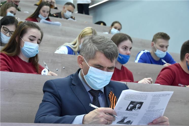 Олег Николаев  принял участие в акции «Диктант Победы»