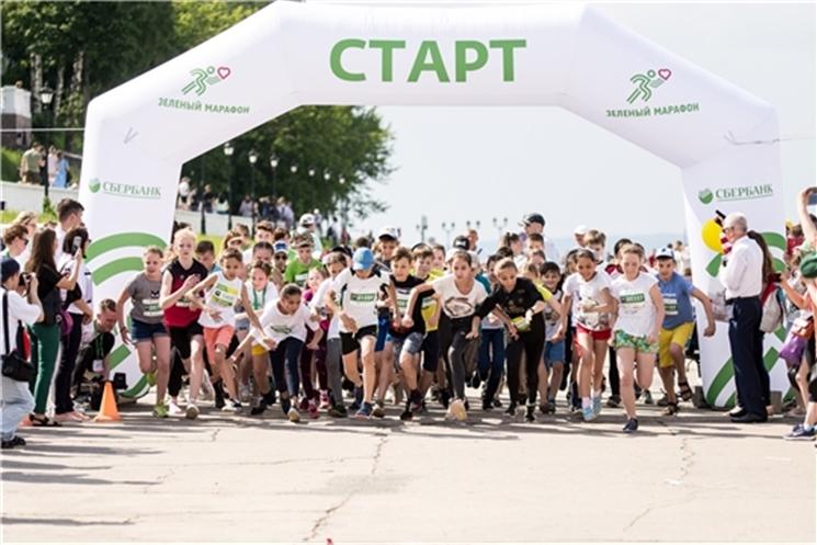 5 июня в столице Чувашии пройдет «Зеленый марафон»
