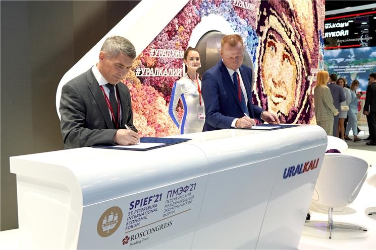ПМЭФ-2021: Чувашия и «Уралкалий» расширяют сотрудничество в области дорожного хозяйства