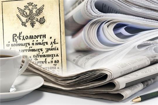 Поздравление Председателя Государственного Совета Чувашской Республики Альбины Егоровой с Днем российской и Днем чувашской печати