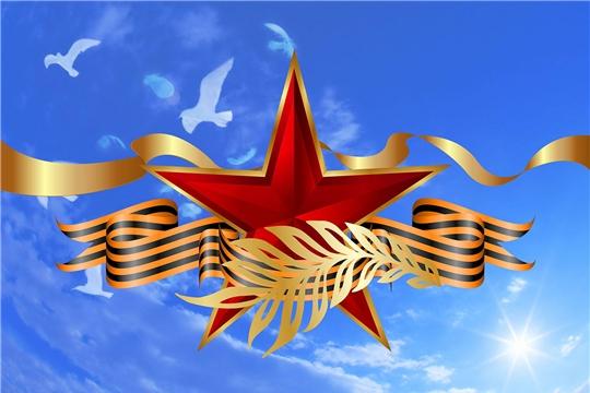 Поздравление Председателя Государственного Совета Чувашской Республики Альбины Егоровой с Днем защитника Отечества