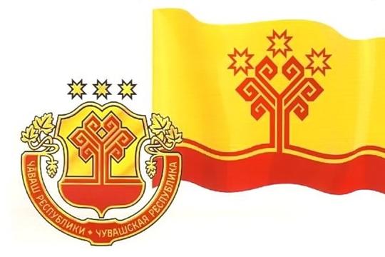 Поздравление Председателя Государственного Совета Чувашской Республики Альбины Егоровой с Днем государственных символов Чувашской Республики