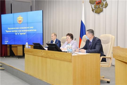 В Госсовете обсудили вопрос прямых выборов глав муниципалитетов