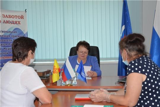 Председатель Государственного Совета Чувашской Республики Альбина Егорова провела прием граждан