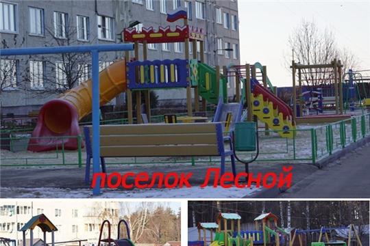 59 млн рублей предусмотрено в этом году на благоустройство 16 дворовых территорий Шумерли