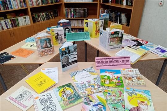 Тематические мероприятия в библиотеках города, приуроченные к юбилею чувашского писателя Михаила Юхмы