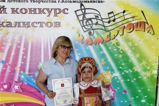 Гимназистка – победитель Российского конкурса юных вокалистов «Камертоша»