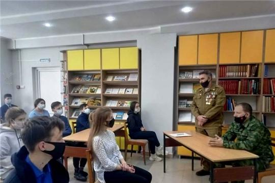 Встреча воинов-интернационалистов со школьниками