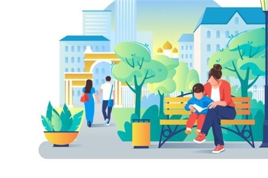В Чувашии пройдет онлайн-голосование по дизайн-проектам благоустройства общественных пространств в 2022 году