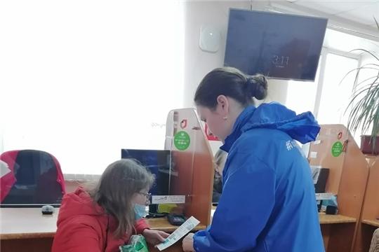 Волонтеры Голосования Ибресинского района продолжают работу.