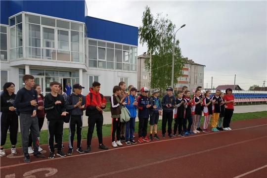 Районные спортивные соревнования школьников «Президентские состязания» 2021 года.