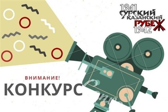 Объявлен конкурс видео, посвященных трудовому подвигу строителей Сурского и Казанского оборонительных рубежей