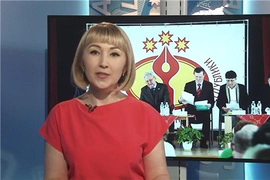 В Чебоксарах состоялся 20 съезд журналистов республики