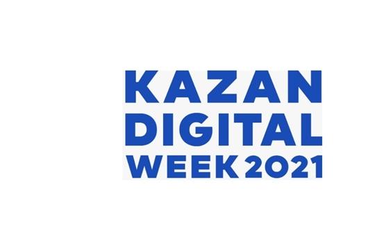 Этой осенью в Казани пройдет Международный форум Kazan Digital Week – 2021