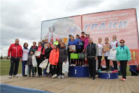 XXVIII легкоатлетическая эстафета на призы газеты ГРАНИ