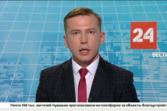 Чувашия станет площадкой для проведения Инфофорума Союза журналистов России