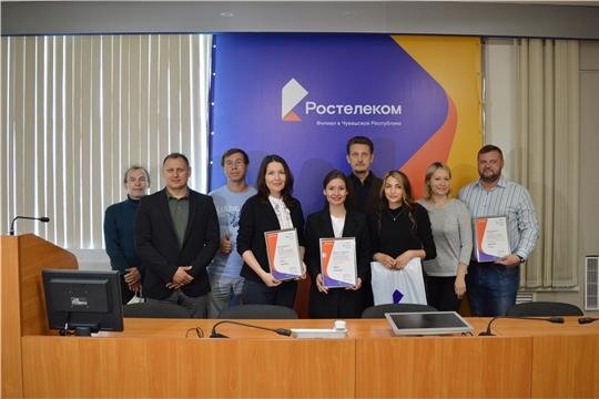 Журналисты Чувашии стали призерами регионального этапа конкурса «Вместе в цифровое будущее»