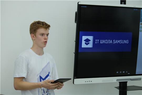 Защита проектов «IT Школа Samsung»