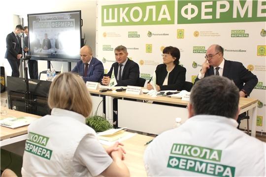 Глава Чувашии Олег Николаев дал старт реализации образовательного проекта «Школа фермера»
