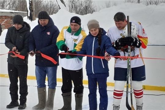 В д. Сугайкасы Канашского района состоялось открытие  новой хоккейной коробки