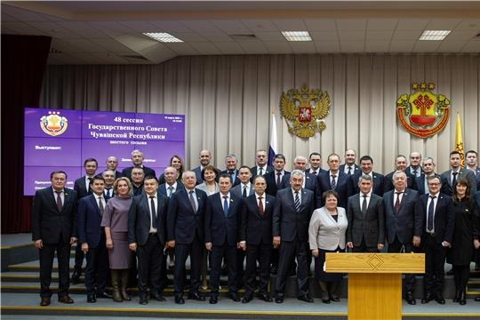 Состоялась очередная сессия Государственного Совета Чувашской Республики