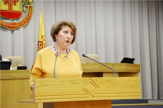 Контрольно-счетная палата Чувашской Республики представила заключение на проект закона об исполнении республиканского бюджета Чувашской Республики за 2020 год