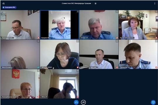 Проведено заседание межведомственной рабочей группы
