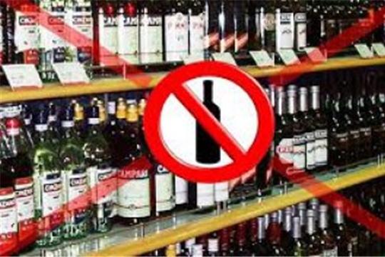 К сведению организаций, осуществляющих продажу алкогольной продукции!
