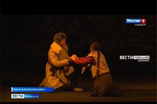 """Передвижной спектакль """"И снегири промерзли"""" показали в Красночетайском районе"""