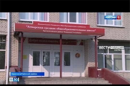 В Красночетайский район учителей будут привлекать жильем
