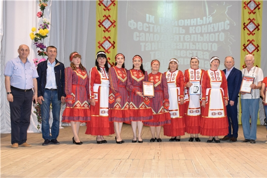 Фестиваль-конкурс самодеятельного танцевального творчества «Ташша яра пар!»