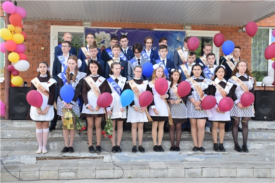 Для выпускников Красночетайской школы прозвенел последний звонок