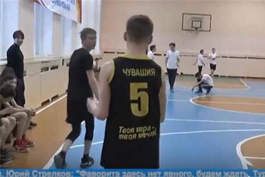 Соревнования по баскетболу среди юношей памяти Сергея Белебенцева