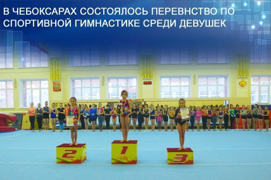 #спортивнаягимнастика