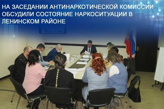 #антинаркотическаякомиссия