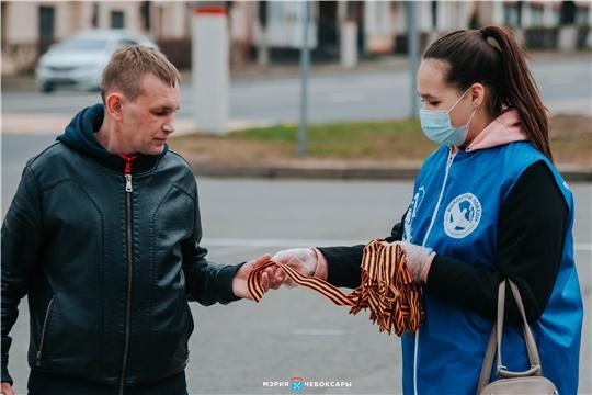 Акция «Георгиевская ленточка» стартовала в Чебоксарах