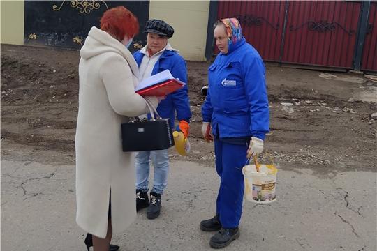 О проведении Дня профилактики пожаров в частном секторе Ленинского района г.Чебоксары